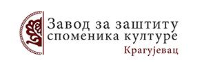 Zavod za zaštitu spomenika kulture Kragujevac
